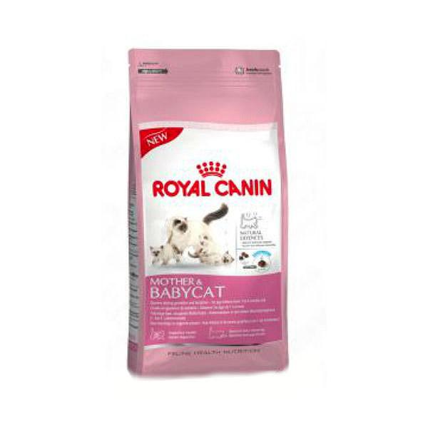 Корм ROYAL CANIN Chihuahua Паштет 85g для собак 1650127