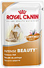 Royal Canin Intense Beauty (Роял Канин Интенс Бьюти)  консервы для кошек 12шт х 85гр (пауч)